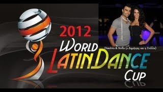 Dimitris & Stella of La Secta Dance Co. - World Latin Dance Cup 2012 (Social Dancing & Performance)