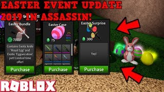 EASTER EVENT 2019 IN ROBLOX ASSASSIN! (FARM EGGS + NEW BUNDLE & EFFECT + EASTER CASE FOR EGGS)