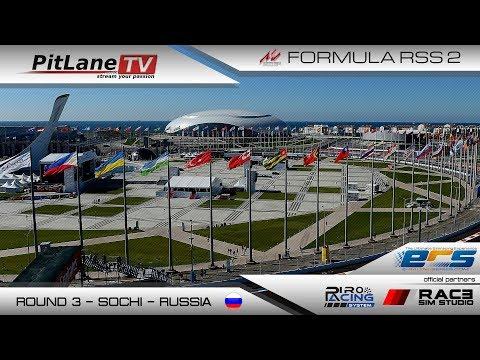 Assetto Corsa - e-Racing Series Formula RSS2 - R3 Sochi