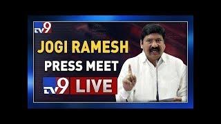 YCP Jogi Ramesh Press Meet LIVE || Vijayawada