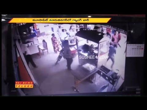 Gang War in Moosapet | Clash Between Two Groups in Restaurant | Caught on Camera | Raj News Telugu