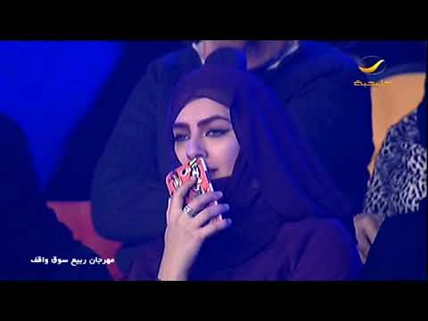 عبادي الجوهر عيونك اخر امالي عود ربيع سوق واقف 1435 Youtube Youtube