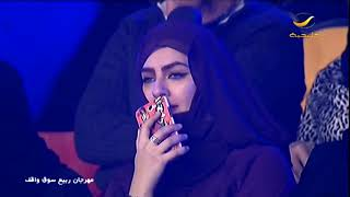 عبادي الجوهر عيونك اخر امالي   عود   ربيع سوق واقف 1435   YouTube