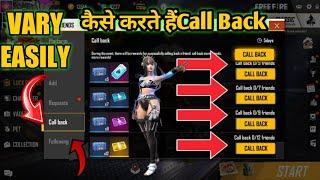 How To Call Back Your Friends?{हिंदी में } Call back  कैसे करते हैं!! FREE FIRE