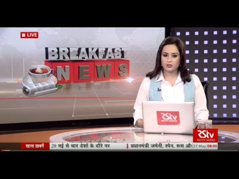 English News Bulletin – May 27, 2017 (8 am)