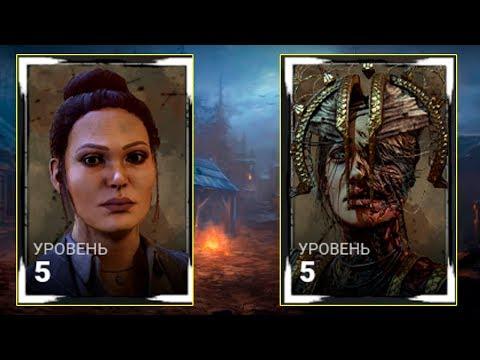 Чума против Джейн Ромеро! обновление dead by daylight 2.6.0! Horror Game