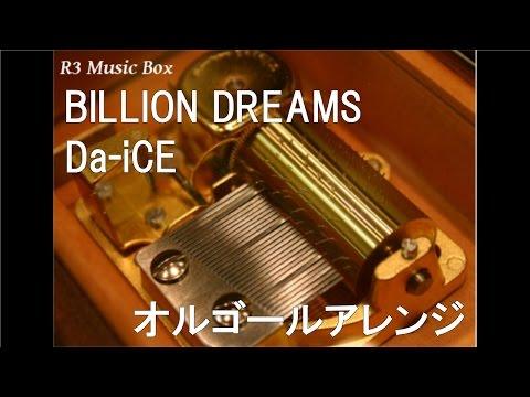 BILLION DREAMS/Da-iCE【オルゴール】