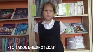 40-летие Детской библиотеки №12