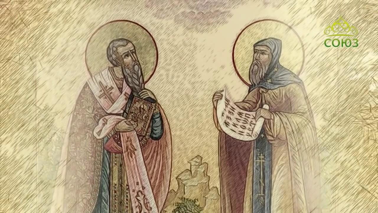 Картинки кирилла и мефодия для маленьких легко рисовать которые, юбилеем лет женщине