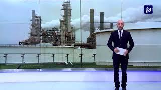 ارتفاع اسعار النفط في اسيا - (26-7-2018)