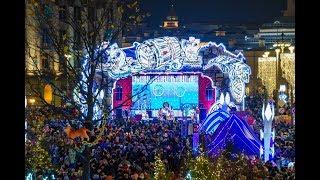 Путешествие в Рождество на Тверской 2019 Journey to Christmas Festival at Tverskaya in Moscow