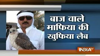 Special Report: How a Former MLA Son Turned into a Drug Mafia?