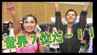 金スマSP社交ダンス:キンタロー。 キンタロー。が社交ダンス世界選手権...
