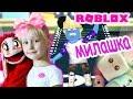 ПОКАЗ МОД РОБЛОКС / САМАЯ МИЛАЯ ДЕВОЧКА оказалась мальчиком roblox Fashion