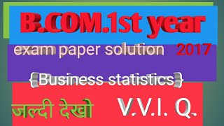 BUSINESS   Statistics  /  B.COM.1st year exam paper 2017 with solutions