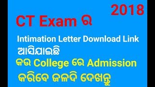Intimation Letter Download for CT Students in Odia !! Counselling ,College & Admission Details 2018