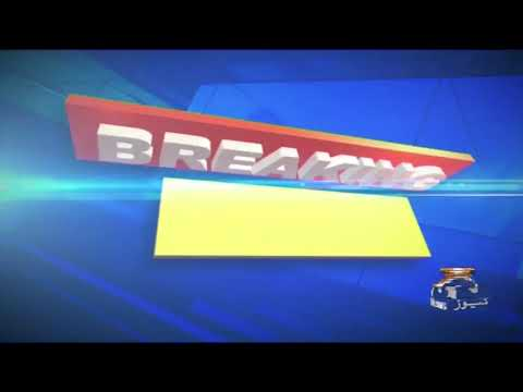 Geo Bulletin 12 PM | 1st April 2020