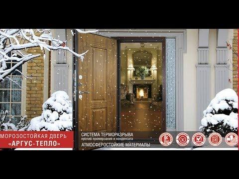 Входные уличные двери для частного дома - Страж дельта коста .