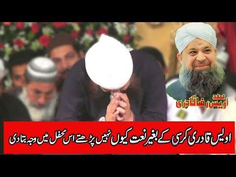 owais-raza-qadri-injured- -latest-mehfil-e-naat,-faisalabad-2020