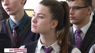 2016-05-05 г. Брест. Налоговая грамотность учащихся.  Новости на Буг-ТВ.
