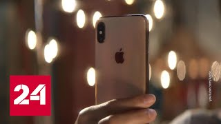 Пресс-конференция Apple: главные анонсы и важные нюансы - Россия 24