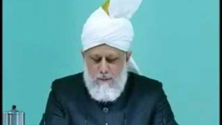 Urdu Friday Sermon 19th March 2010 - Islam Ahmadiyya