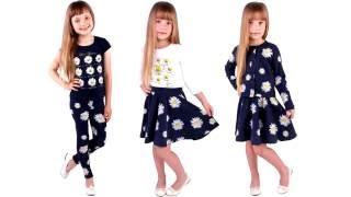 Детская одежда оптом от производителя(Оптовая продажа детской одежды. Доставка по России. . НАШ САЙТ: http://http://цветыжизни7.рф/ . Мы в VK: https://vk.com/kids_flowers..., 2016-10-16T20:04:33.000Z)