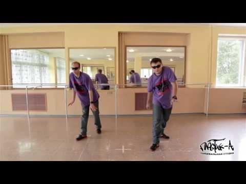 Лучшие танцы — Поппинг