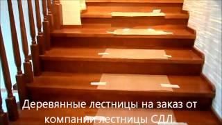 Облицовка бетонной лестницы дубом в коттедже(Облицовка бетонной лестницы дубом по индивидуальному проекту компании Лестницы СДЛ. Широкий выбор материа..., 2012-06-24T19:21:50.000Z)