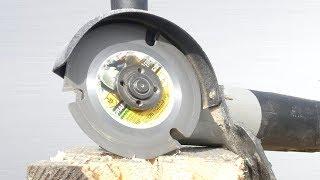Универсальный диск по дереву для БОЛГАРКИ. Безопасный диск для УШМ. МИФ или РЕАЛЬНОСТЬ??? Обзор.
