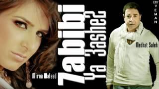 7abibi ya 3ashe2 more than a duet