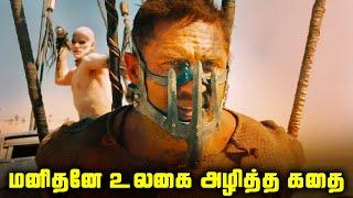 MAD MAX Fury Road Tamil Movie Breakdown - பார்க்க வேண்டிய படங்கள் #6  (தமிழ்)