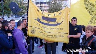 Митинг за отставку  министра образования  Греции Никоса Филиса  на площади Синтагма 05/11/2015