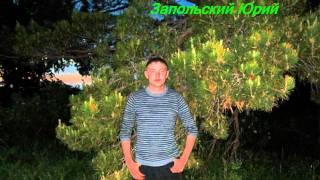 школьные годы  1995-2006 Акмолинская обл. с. Капитоновка