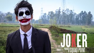 Joker - Hardy Sandhu | Joker Song | Heart Touching Story | B Praak | Joker TikTok | Squad Point
