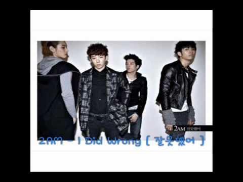 2AM - I Did Wrong