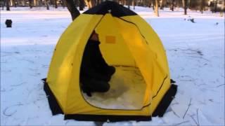 Палатка для рыбалки Зонт - naprirode.com.ua.