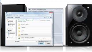 Живая стереосистема AIMP3 и NeonVisual (простой вариант)