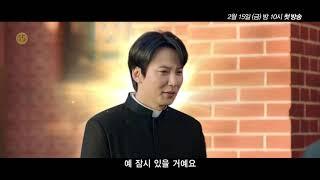「熱血司祭」予告映像2-1…