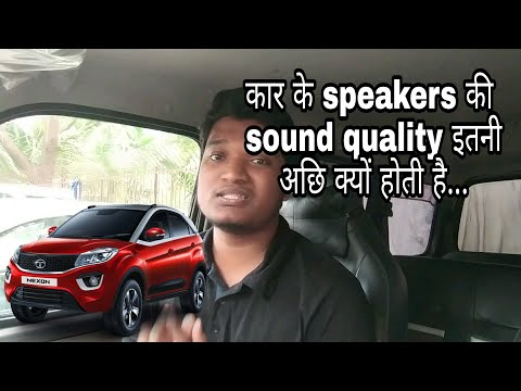 WHY DO CAR SPEAKERS SOUND SO GOOD?(use headphones)