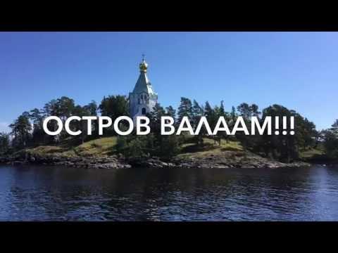 Валаам ПравославиеRu