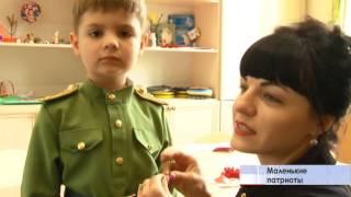 видео Проект Юные патриоты Детский сад
