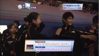 まおちゃん たかちゃん mao asada & takahiko kozuka.
