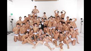 Mister International Korea 202…
