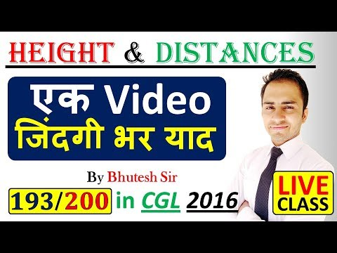 Height and Distances || LIVE CLASS || for SSC CGL all compet