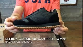 Reebok Classic Black Green WMNS