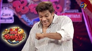 Super Sreenu Performance – Extra Jabardasth – Episode No 2 – ETV  Telugu