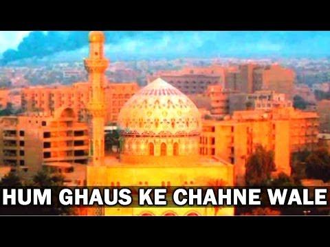 Hum Ghaus Ke Chahne Wale      Wo Chamki Haider Ki Talwar   Zahir Miyan Muslim Devotional Video Songs