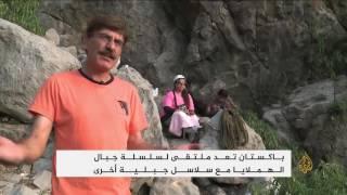 باكستان تستقبل الراغبين بتسلق قممها الجبلية الشاهقة