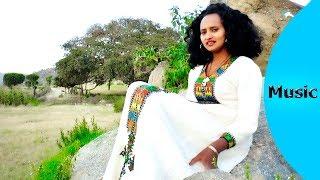 ela tv - Mussie Negede - Hewan - New Eritrean Music 2019 - ( Official Music Video )